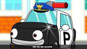 亲宝汽车传说 第1集 勇敢的警车波利斯