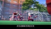 赛尔号大电影之疯狂机器城:《赛尔号大电影7》萌宠集结终极预告