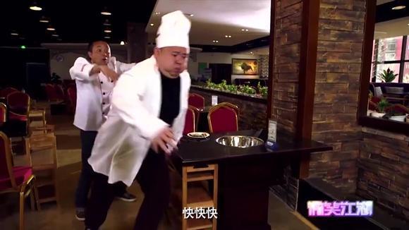 陈翔六点半 偷吃厨房菜品