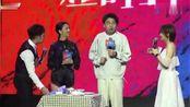 雷佳音佟丽娅组CP 《超时空同居》5.18互怼上映