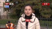 圆明园考古直播实时画面 北京您早 161028-视频 预告