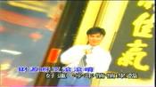 陈良泉 欢乐年年到永远 伴奏 过新年喜庆歌曲贺岁唱片