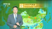 第七号台风生成并带来强降雨!7月31-8月1号全国天气预报