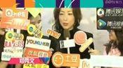 CDTV-5《娱情全接触》(2016年1月13日)