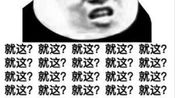 【明日方舟】守林人单核sk5