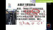 《不可预料的恋人》杨洋赵丽颖携手演绎 不可预料的恋人演员及上映时间 (1)
