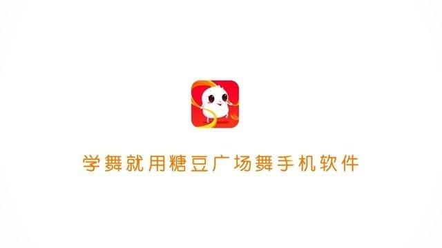 国美44 广场舞蝶恋花