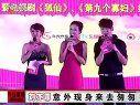 刘亦菲意外现身来去匆匆! 来自www.cdsc.net.cn上传!