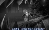 [电影天堂www.dy2018.com]丛林大反攻4吓傻了 片段  BD中英双字