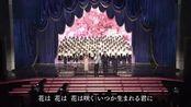 岩田華怜 花咲 鈴木梨央 西田敏行 中村雅俊 荒川静香