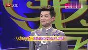 徐涛,刘源相声《北京欢迎你》,爆笑讲述北京地点,有文化有底蕴