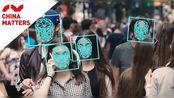 中国5大人工智能公司,将用意想不到的方式改变我们生活