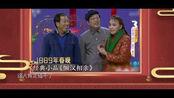 宋丹丹第一次上春晚请倪萍吃五块钱烧烤支招:上台说山东普通话