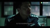 《烈日灼心》王砚辉这段审讯视频才是真演技,冷血杀人犯呼之欲出
