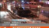400万没了:一辆兰博基尼当街自燃 烧成废铁