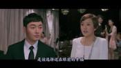 2019郑凯郭采洁最新爱情电影下一任前任