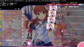 【Natsuho】CORO MACHIKADO - YOIMACHI CANTARE (TV Size) [KIKIKANRI~~~!!!]+PF