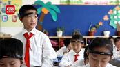 浙江小学生戴头环监控走神?创始人称产品确实有助成绩提高