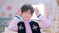 《阳光小鬼头》正式版MV.