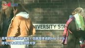 剑桥大学承认中国高考成绩 要求全省排前0.1﹪