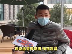 【陕一二七】12 笑尿街采:老陕不相信眼泪和花椒