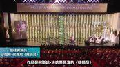 焦点 戛纳各大奖项揭晓 大导肯·罗奇捧获金棕榈 160523-戛纳