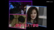 [清晰480P] 【影视原声】1992 ATV 李小龙传_龙在江湖  主题曲