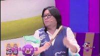 奇葩说: 蔡康永和高晓松PK关于婆婆的问题