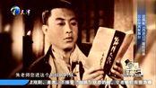 如来扮演者朱龙广讲述进《西游记》剧组经历,网友:原来如此