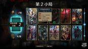 【楚不常Gwent】19.12.7直播剪辑(苏墨北方)