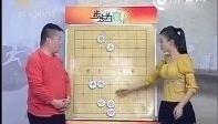 顺炮缓开车象棋讲座_象棋教室实战宝典_联盟单刷象棋