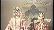 越剧电影 《贩马记》 徐玉兰 王文娟主演(40年代)