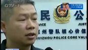 香港少年非礼继母 已被拘捕