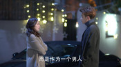 《谈判官》谢晓飞用男人的身份向童薇道歉-国语720P