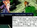 www.hzsfcy.cn梦幻西游新玩家的心声
