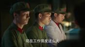 【你迟到的许多年 】:殷桃因伤员病情,叫板黄晓明!