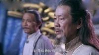 《新侠客行》25集预告片