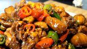 板栗烧鸡的正宗家常做法,鸡肉鲜嫩入味,板栗软糯香甜,吃过瘾了