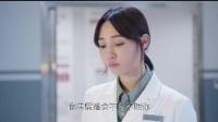 姚婉儿《外科风云》视频