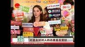 陈凯琳承认热恋 郑嘉颖只爱女明星! SMG新娱乐在线 20150513