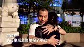 中国机长:备降38小时后,川航机长与妻相见:妻子掉下眼泪