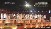 群星-北京欢迎你(奥运倒计时100天晚会)