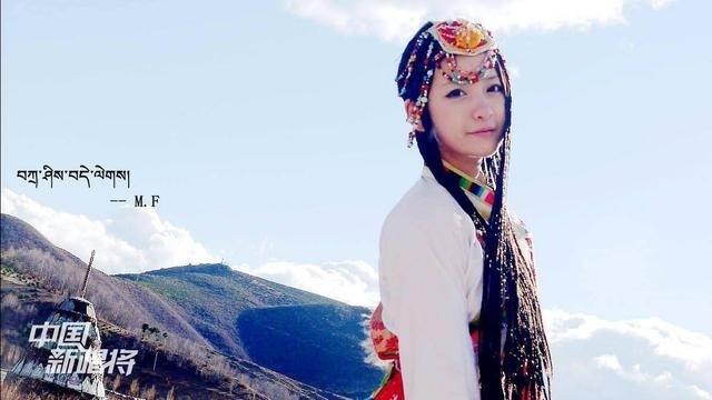 草原天籁来了《西藏情歌》热情似火,值得一听!
