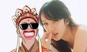 【Big笑工坊】唐唐神吐槽:最野性的女神