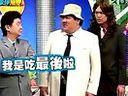 疯神无双-20110501