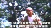 樊少皇首部丛林动作片,比《飞鹰计划》有过之而无不及
