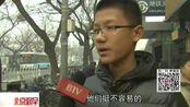 北京:垃圾分类从我做起 共同关爱环卫工人
