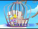 儿歌 - 嘀哩嘀哩[KTV][VCD][MTV]