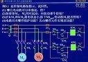 电工电子技术59-视频教程-西安交大-到www.Daboshi.com