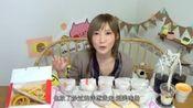 【木下佑哗】【大胃王】超优培根&起司汉堡 ×5 Double摩斯汉堡
